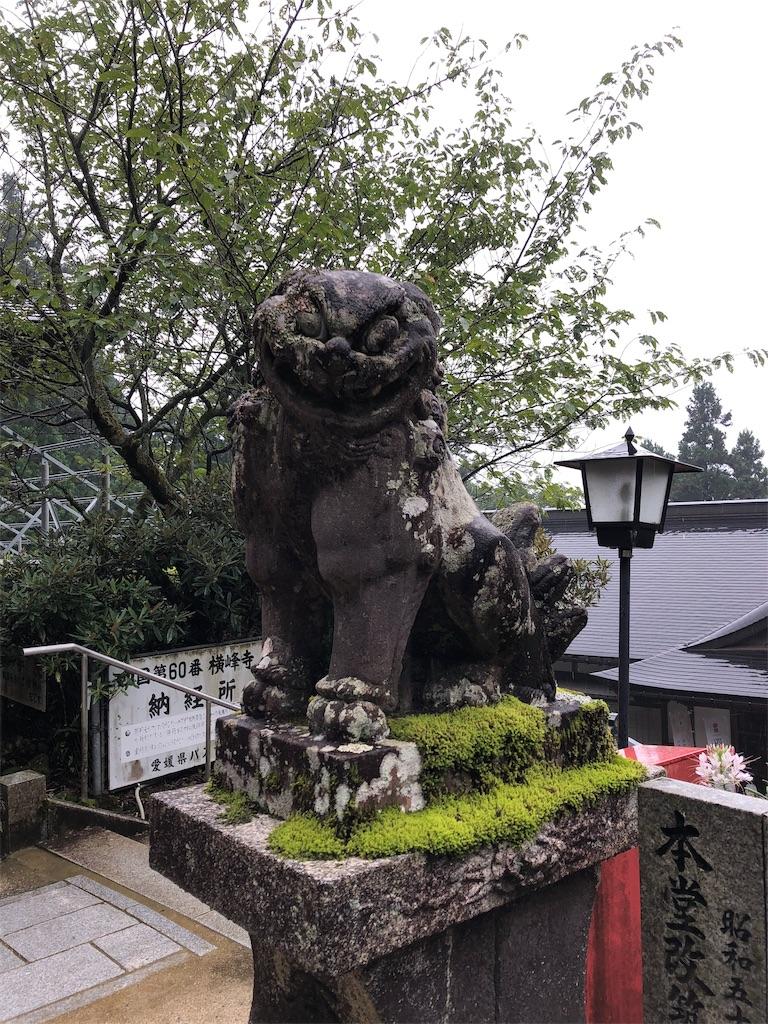 f:id:sikakebunko:20190825210232j:image