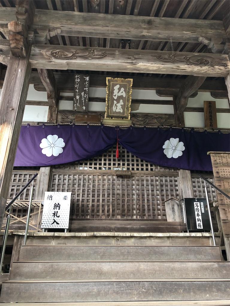 f:id:sikakebunko:20190825210236j:image