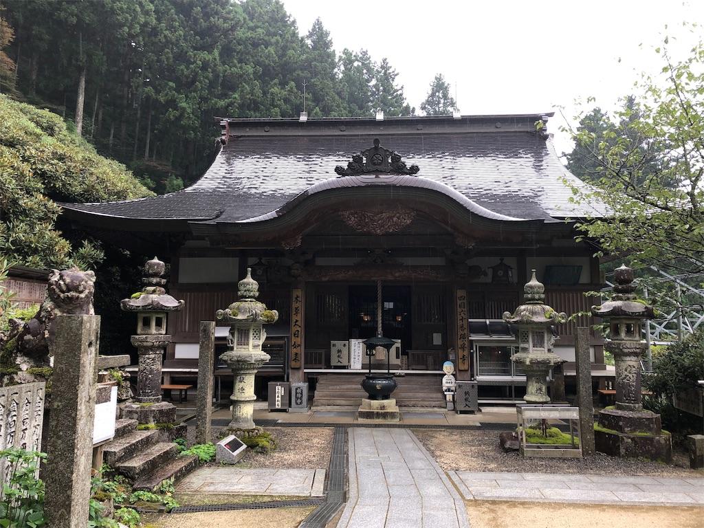 f:id:sikakebunko:20190825210247j:image