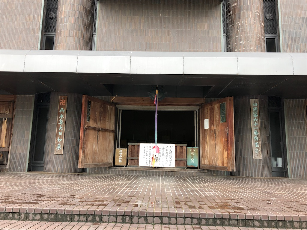 f:id:sikakebunko:20190825211612j:image