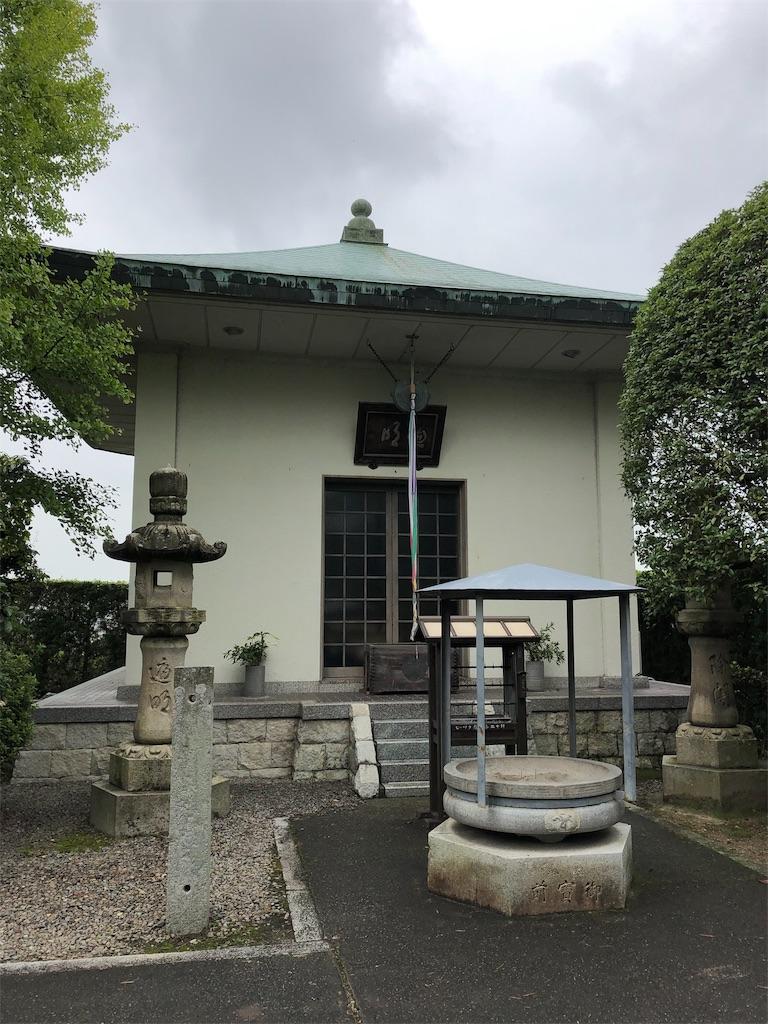 f:id:sikakebunko:20190825211631j:image