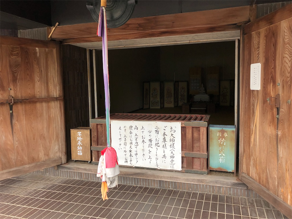 f:id:sikakebunko:20190825211805j:image