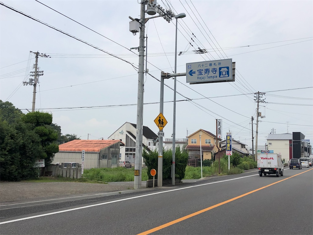 f:id:sikakebunko:20190825211847j:image