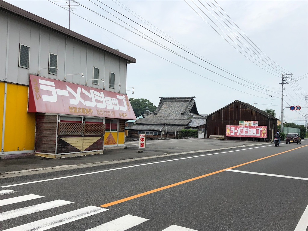 f:id:sikakebunko:20190825211850j:image