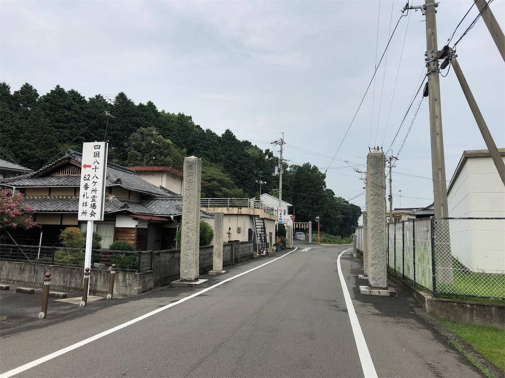 f:id:sikakebunko:20190825211902j:image