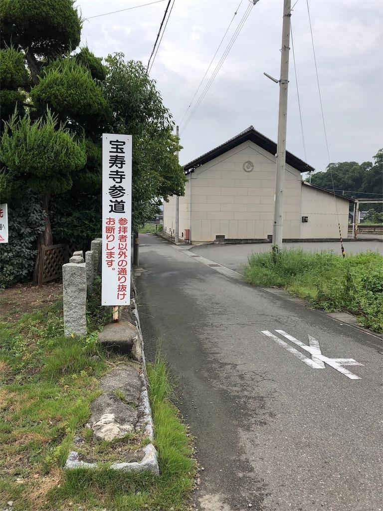 f:id:sikakebunko:20190825211910j:image