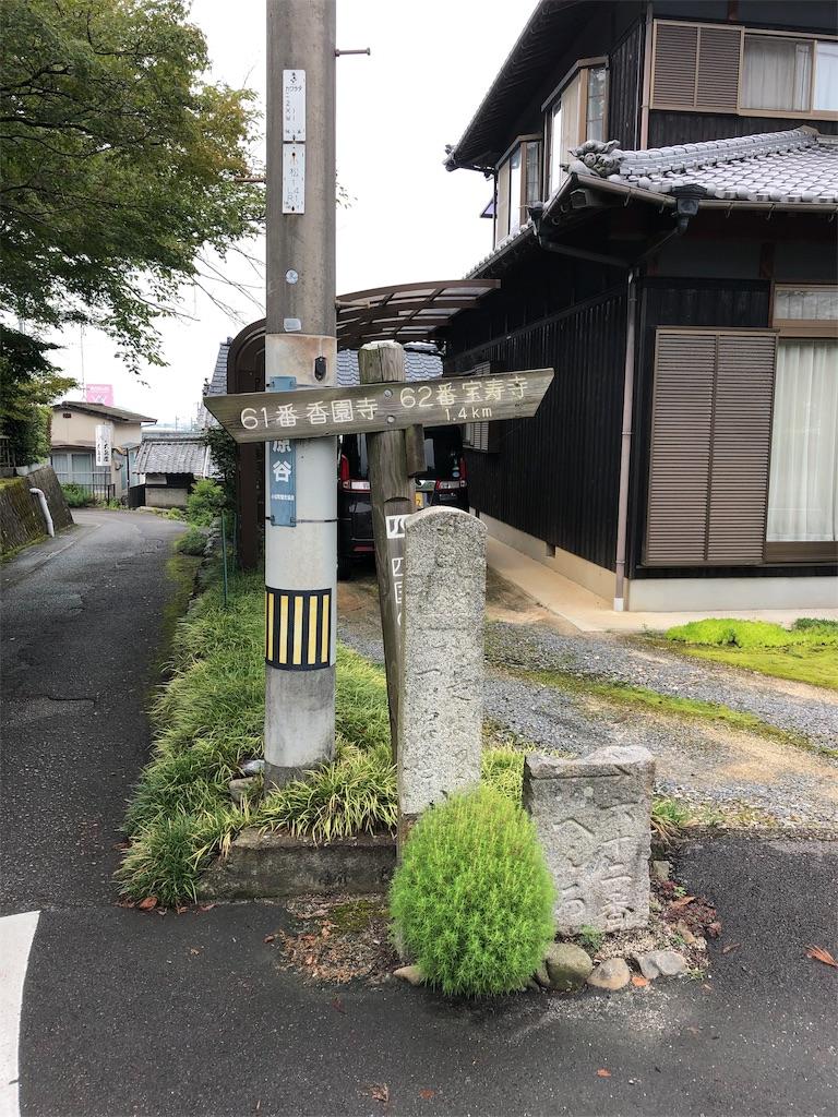 f:id:sikakebunko:20190825211918j:image
