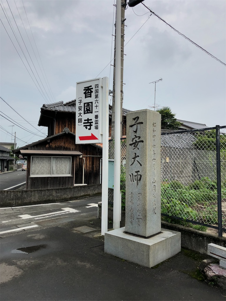 f:id:sikakebunko:20190825211923j:image