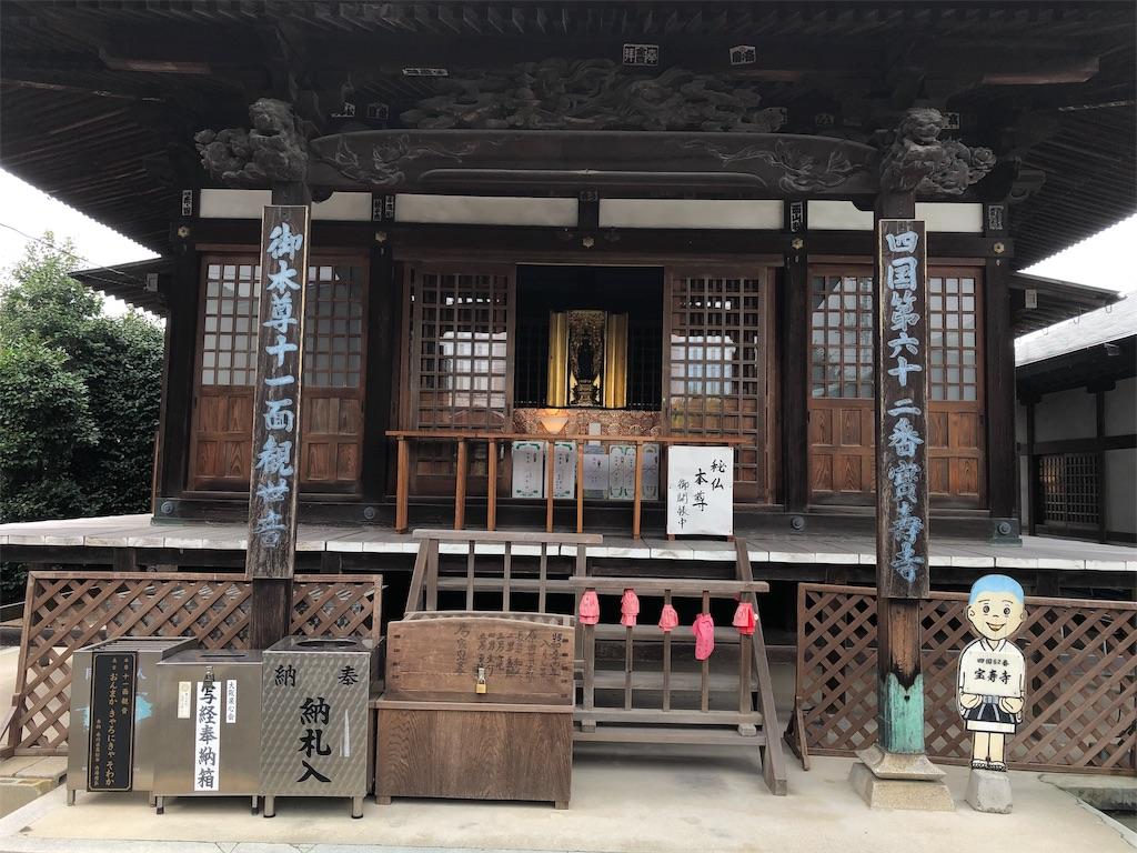 f:id:sikakebunko:20190825212630j:image