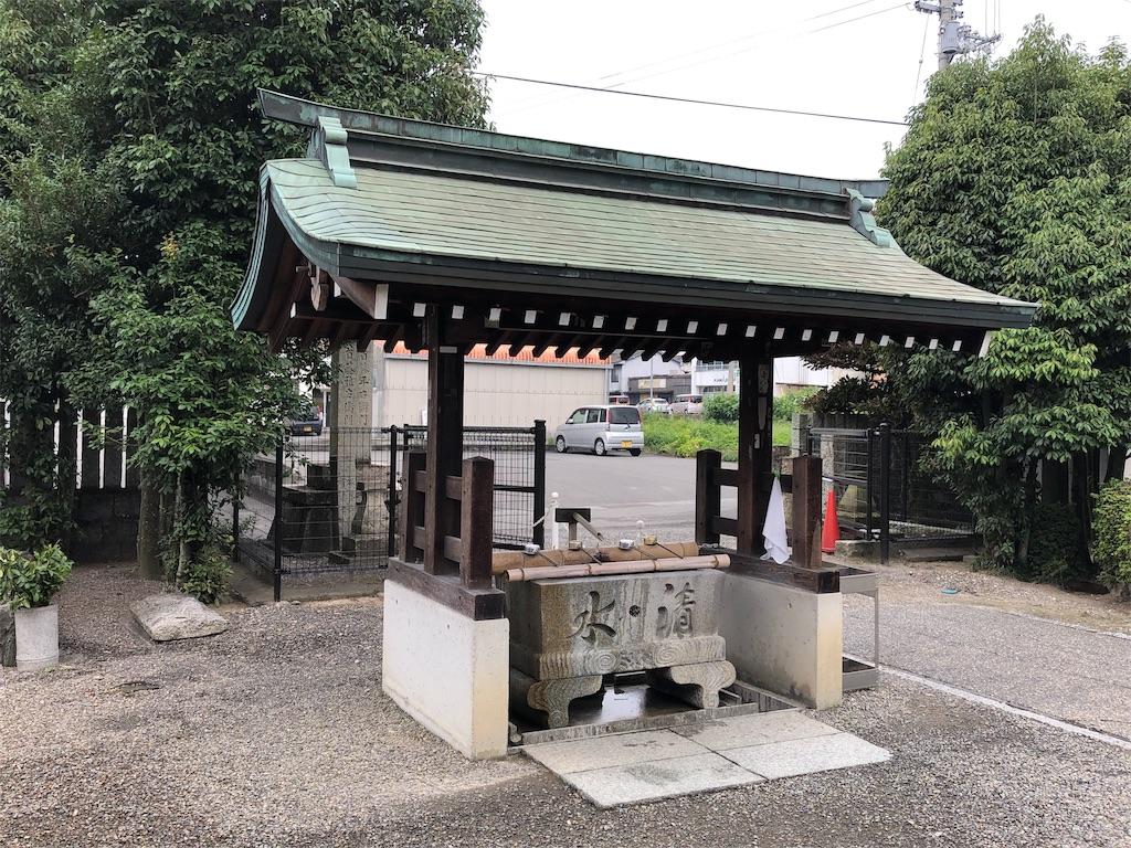 f:id:sikakebunko:20190825212645j:image