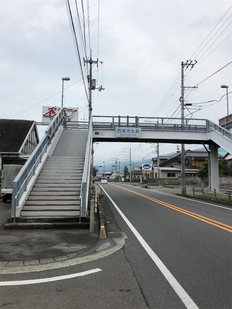f:id:sikakebunko:20190825212650j:image