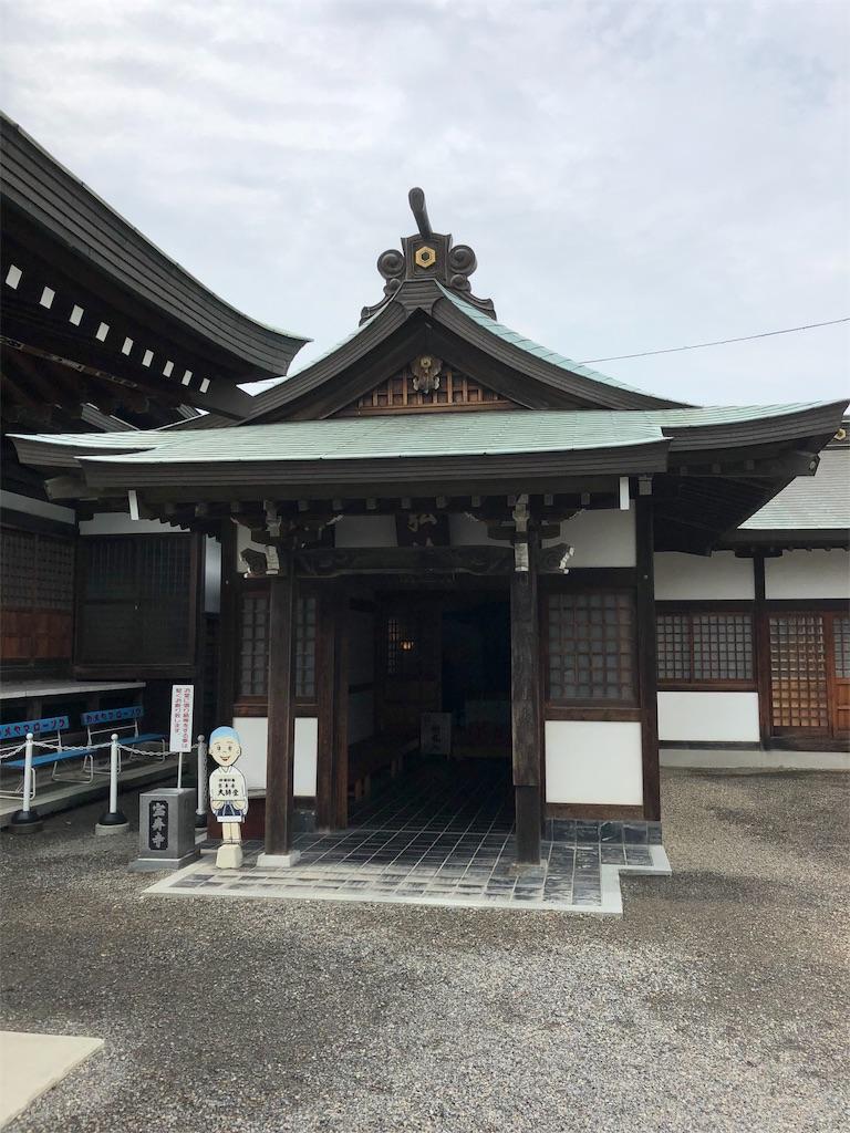 f:id:sikakebunko:20190825212701j:image