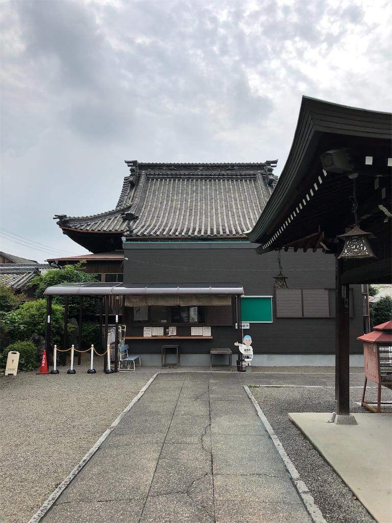 f:id:sikakebunko:20190825212705j:image