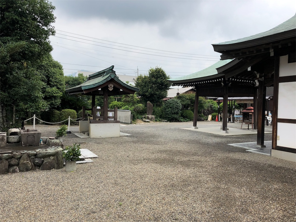 f:id:sikakebunko:20190825212717j:image
