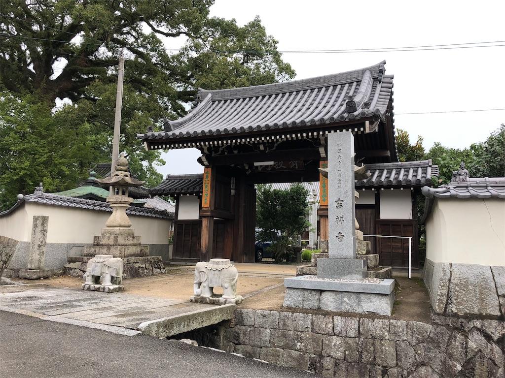 f:id:sikakebunko:20190825212721j:image