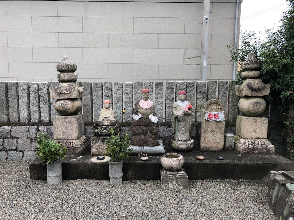 f:id:sikakebunko:20190825212735j:image