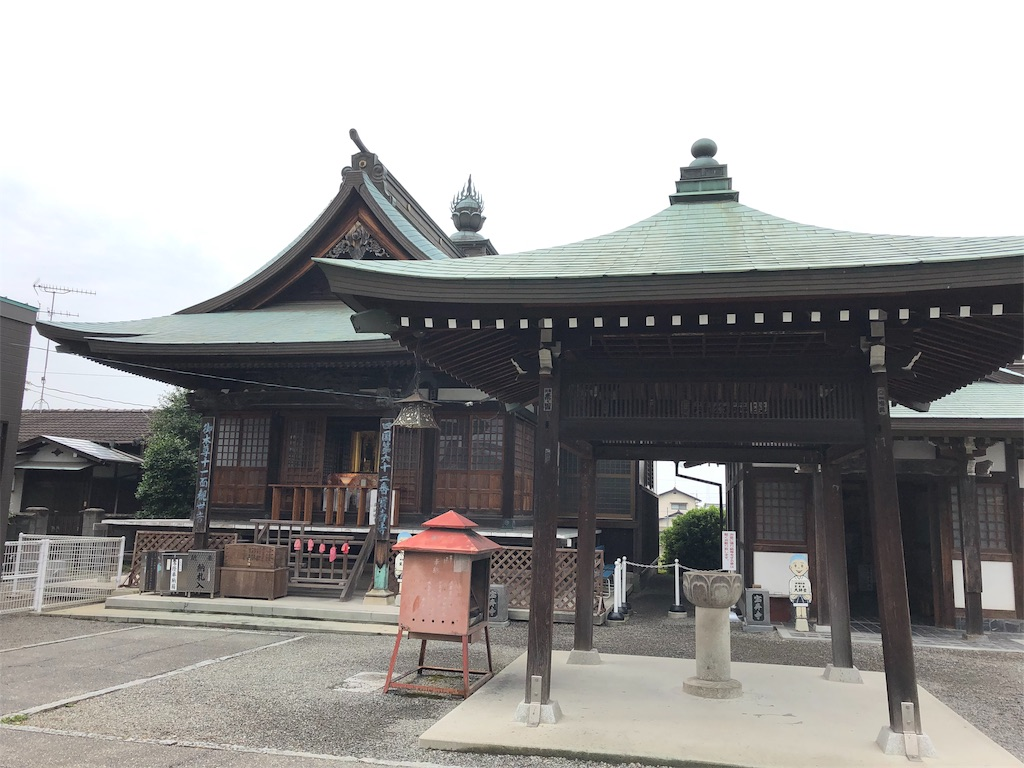 f:id:sikakebunko:20190825212745j:image