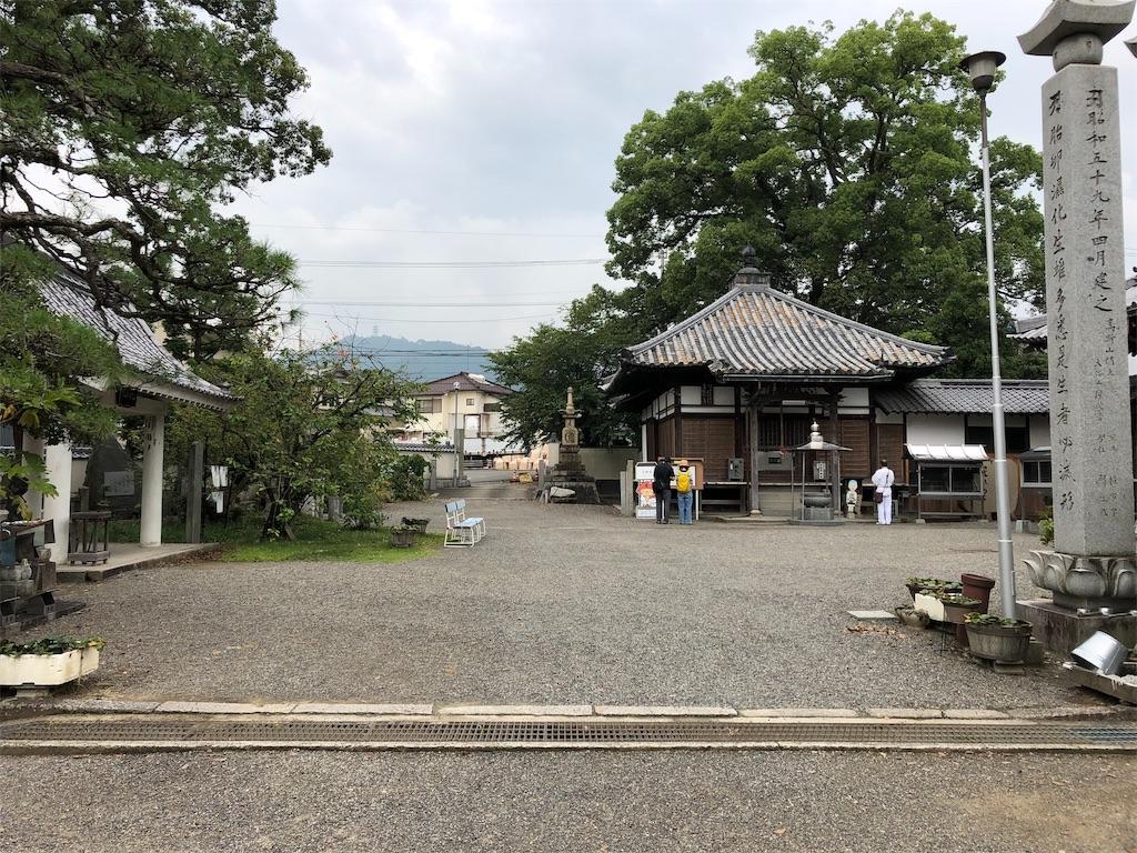 f:id:sikakebunko:20190825213854j:image