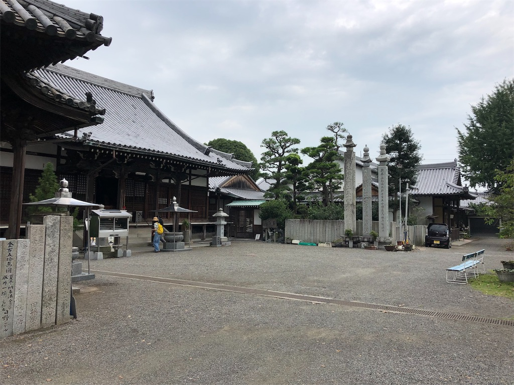 f:id:sikakebunko:20190825213944j:image