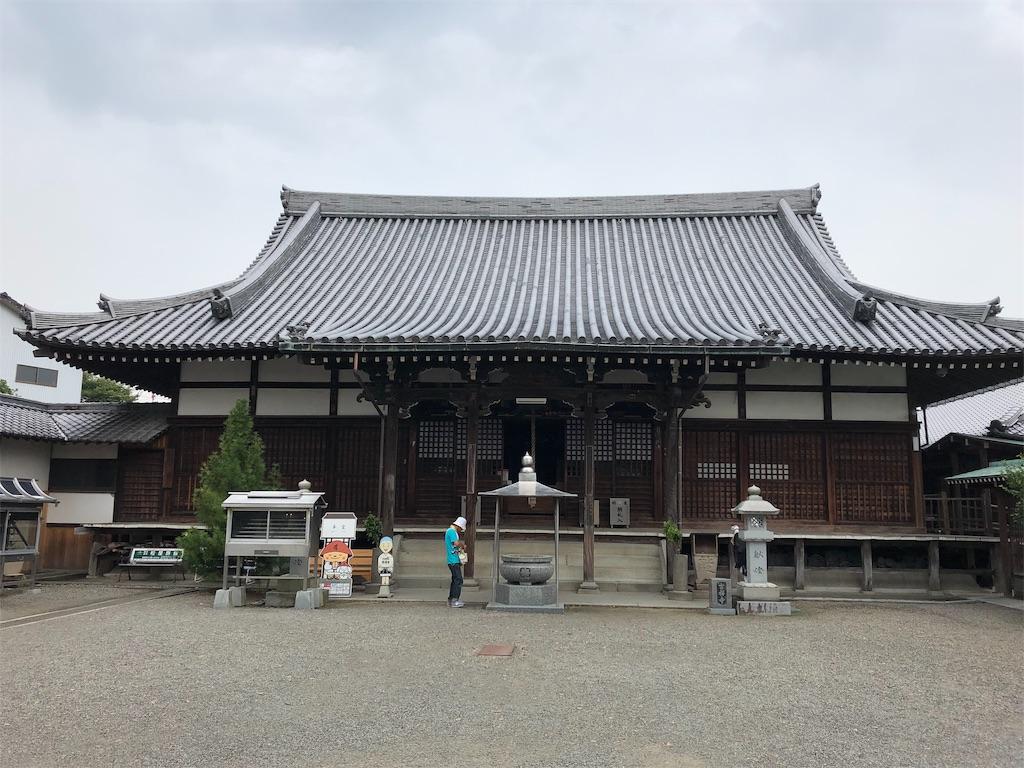 f:id:sikakebunko:20190825213952j:image