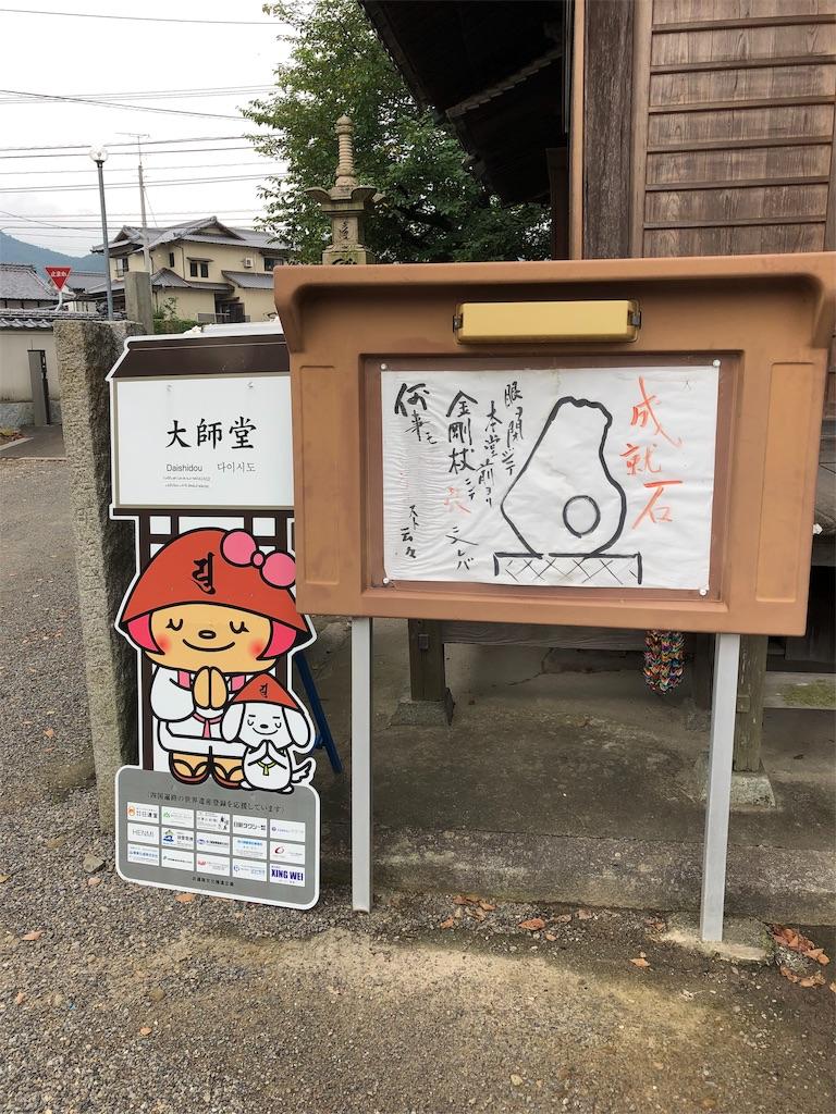 f:id:sikakebunko:20190825214008j:image