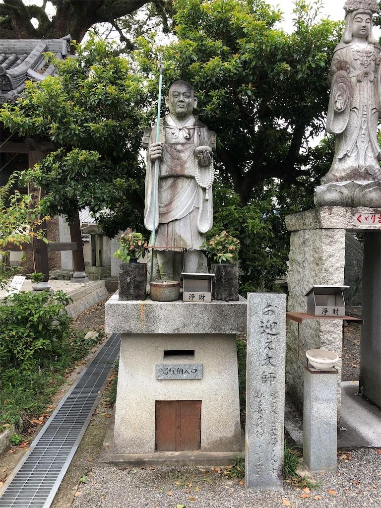 f:id:sikakebunko:20190825214016j:image