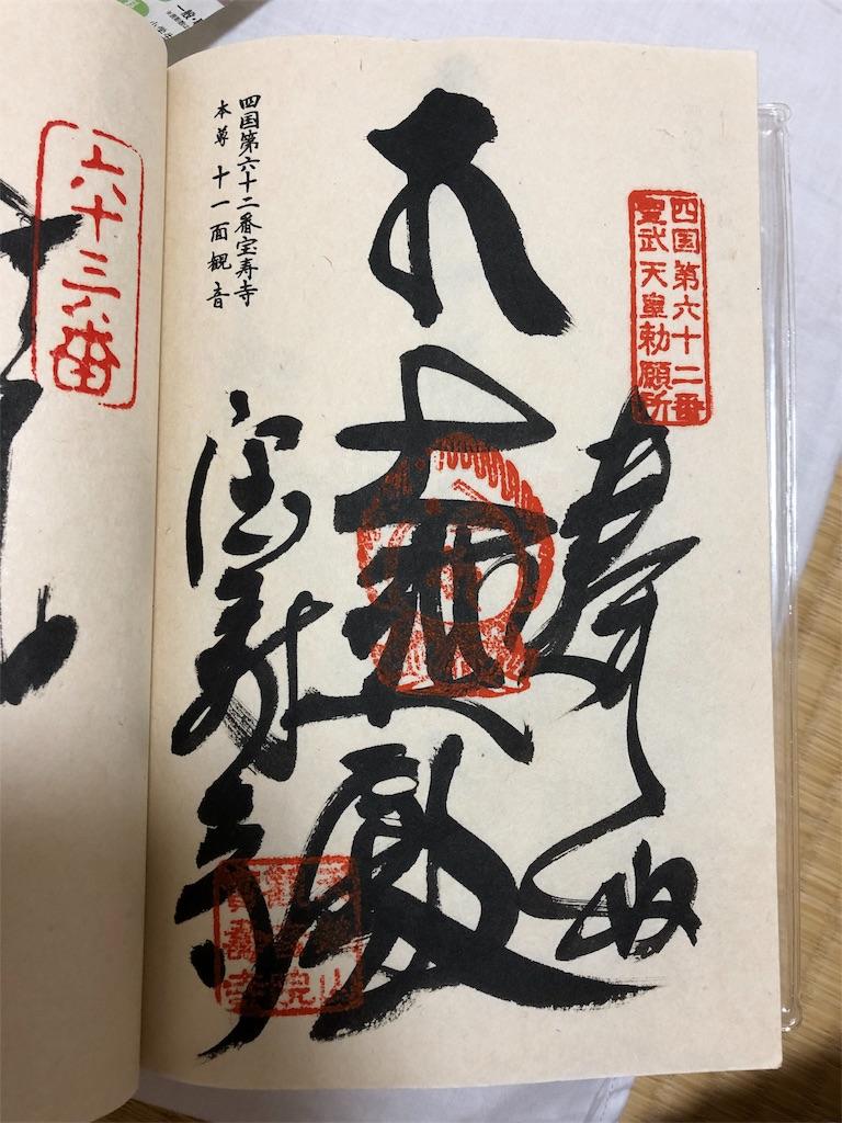 f:id:sikakebunko:20190826001608j:image