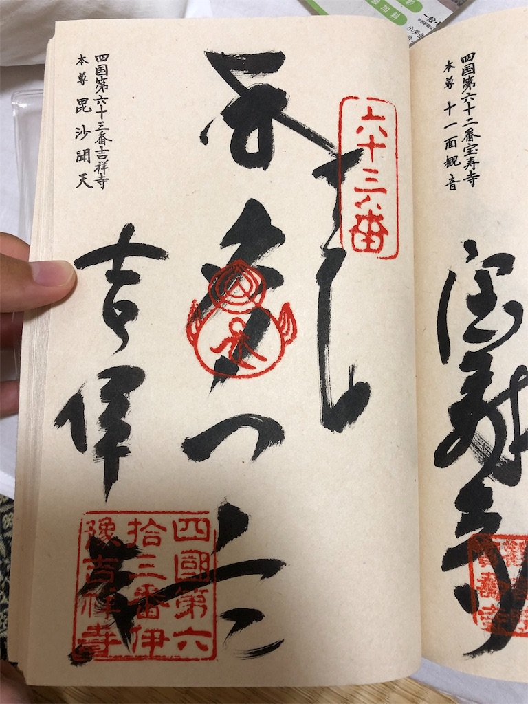 f:id:sikakebunko:20190826001616j:image
