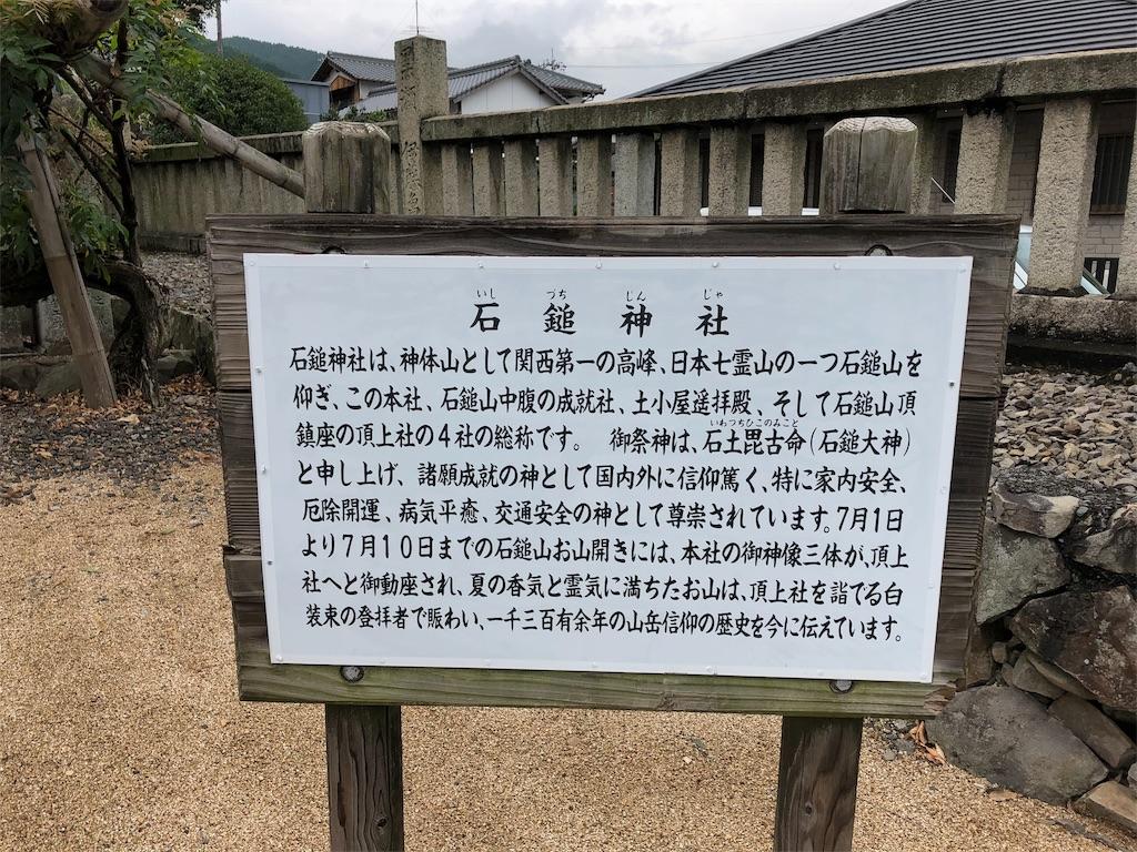 f:id:sikakebunko:20190826155315j:image