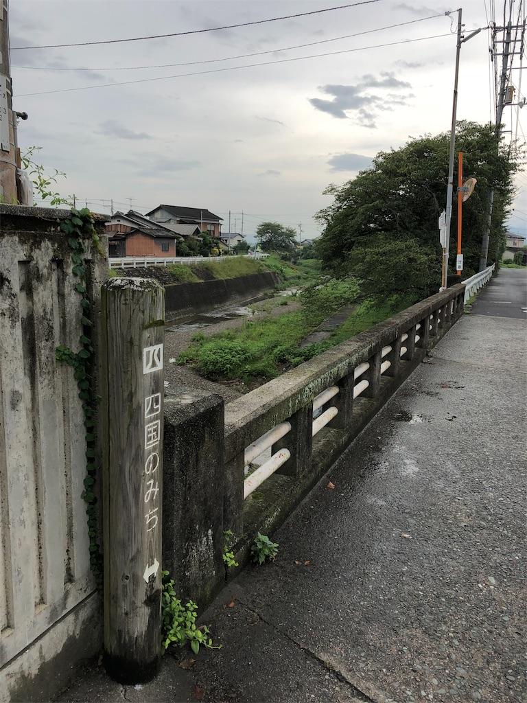 f:id:sikakebunko:20190826155323j:image