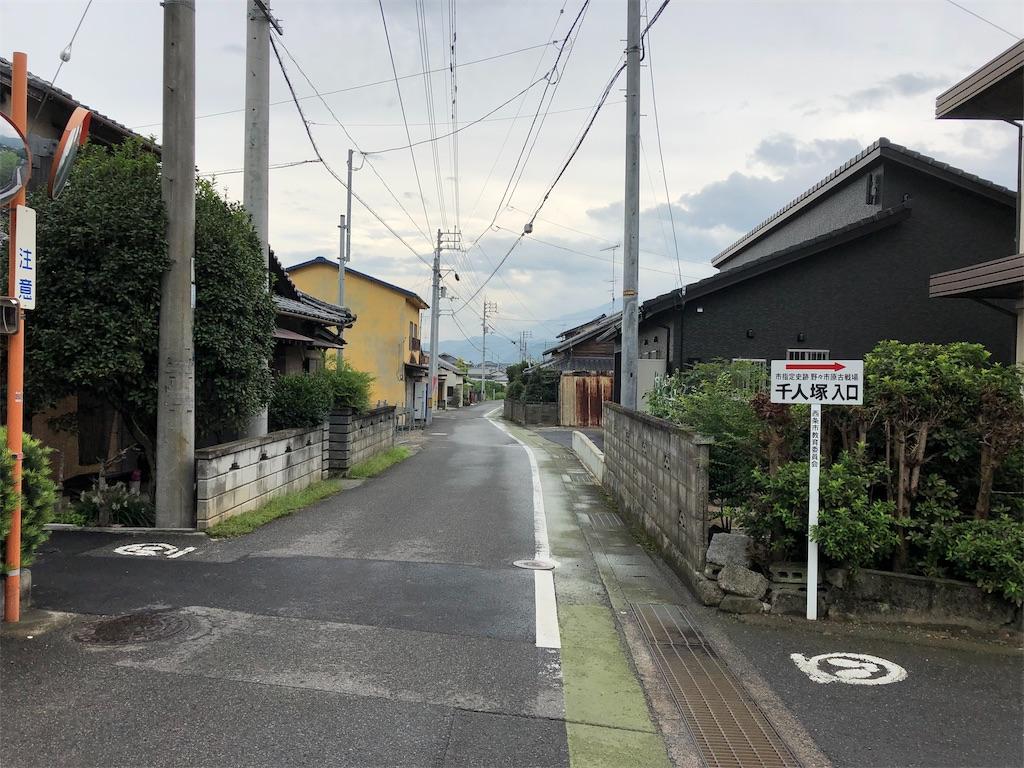 f:id:sikakebunko:20190826155332j:image