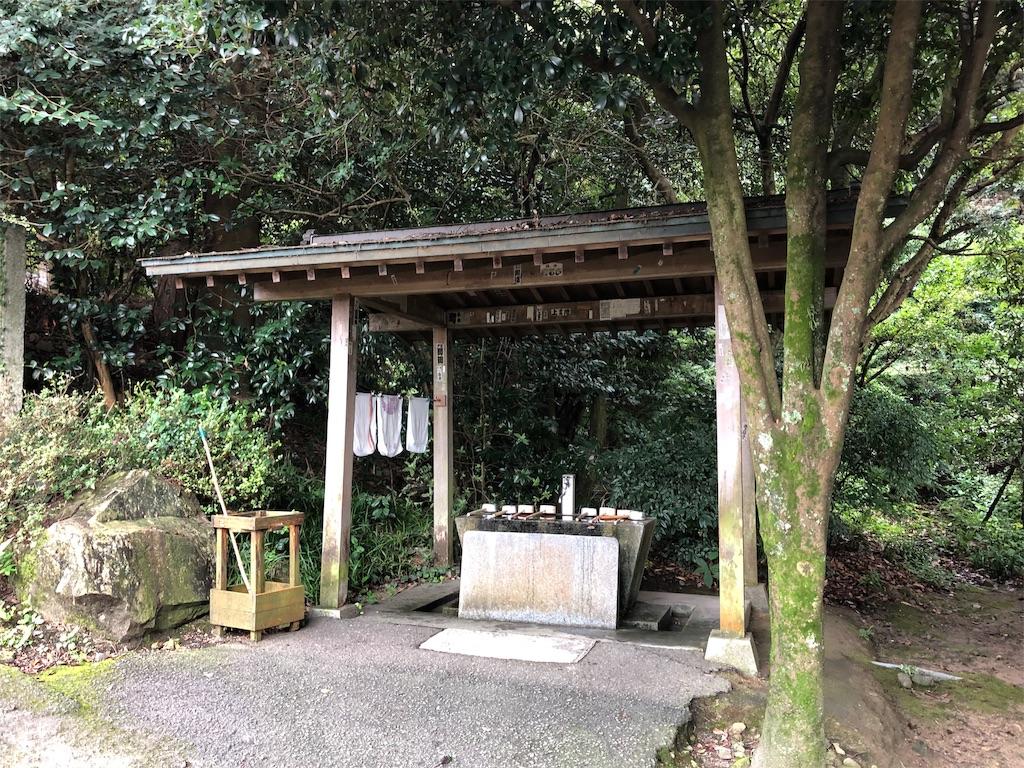 f:id:sikakebunko:20190826155604j:image