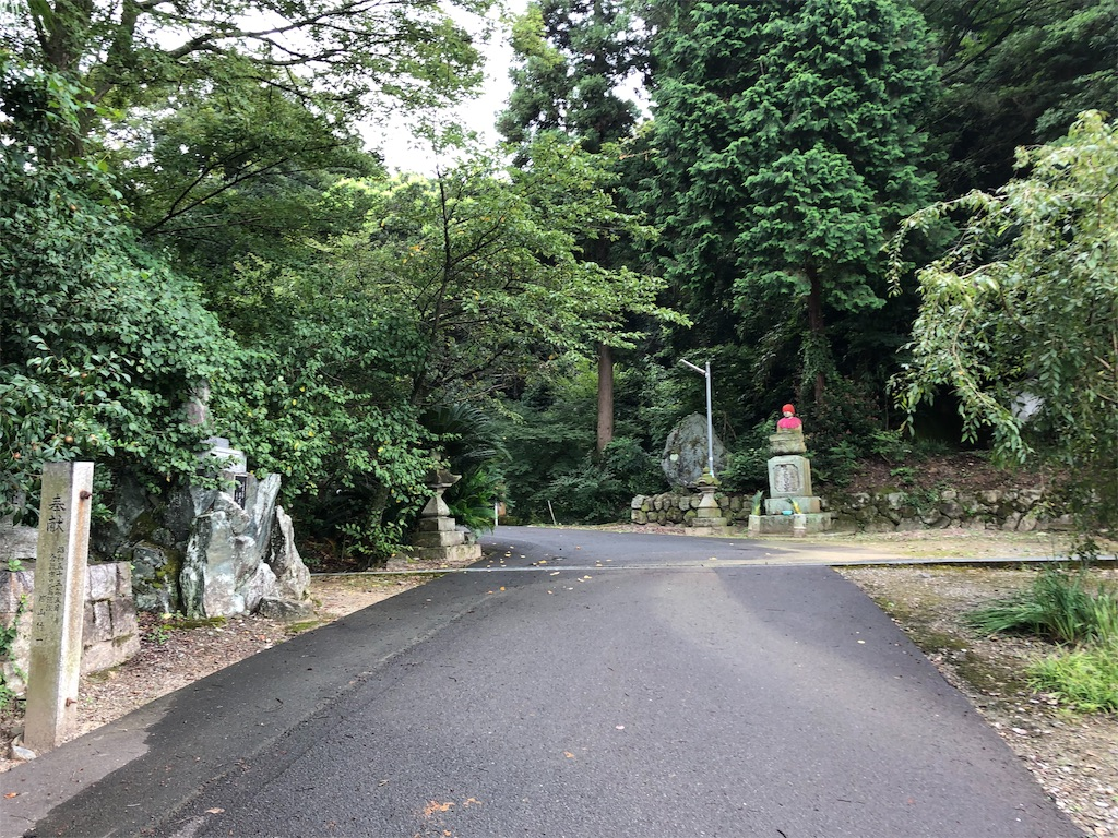 f:id:sikakebunko:20190826155612j:image
