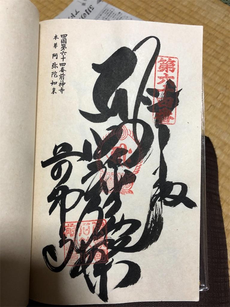 f:id:sikakebunko:20190826155836j:image