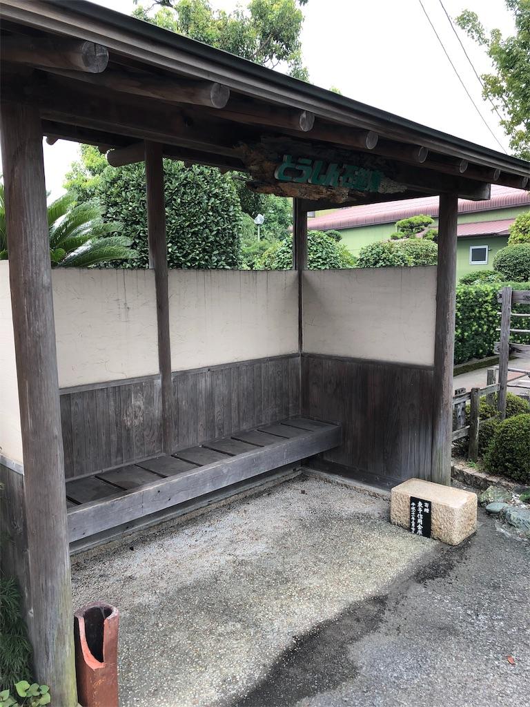 f:id:sikakebunko:20190826155912j:image
