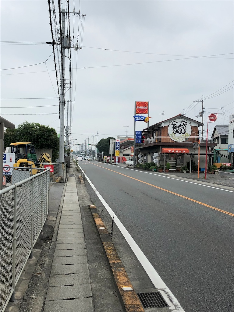 f:id:sikakebunko:20190826155917j:image