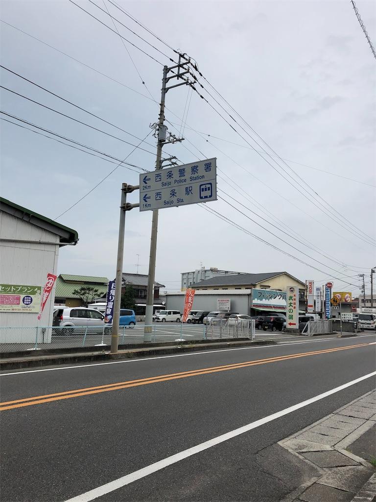f:id:sikakebunko:20190826155932j:image