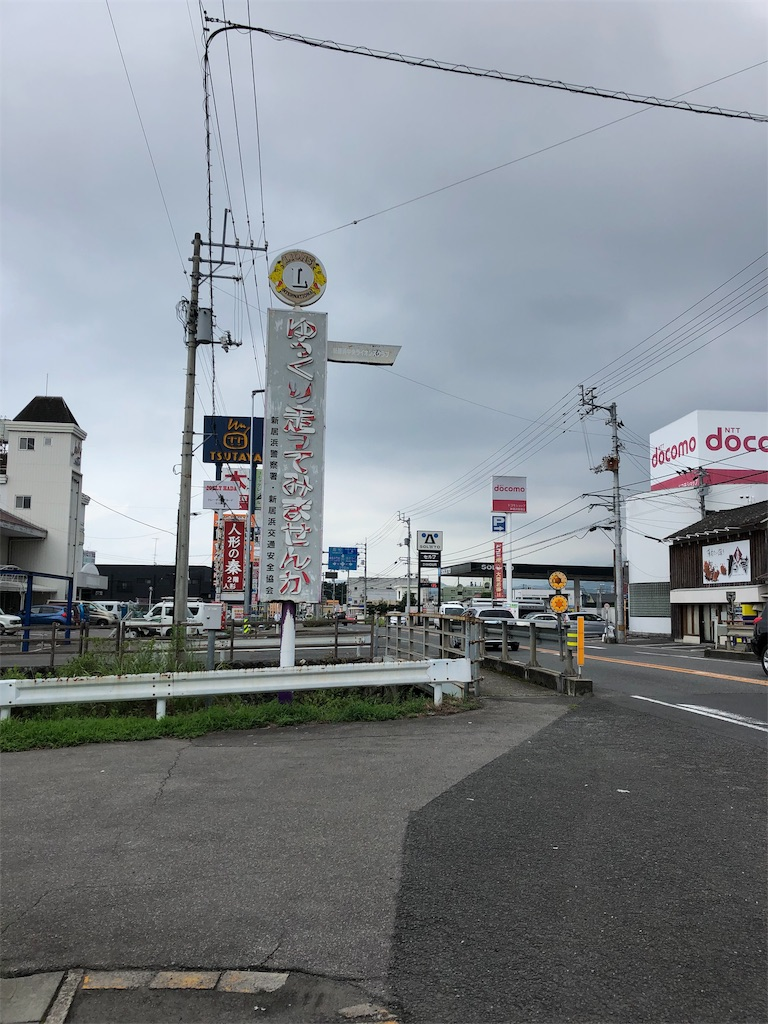 f:id:sikakebunko:20190826160119j:image