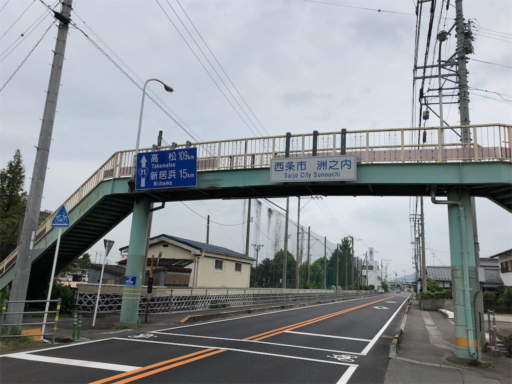 f:id:sikakebunko:20190826160139j:image