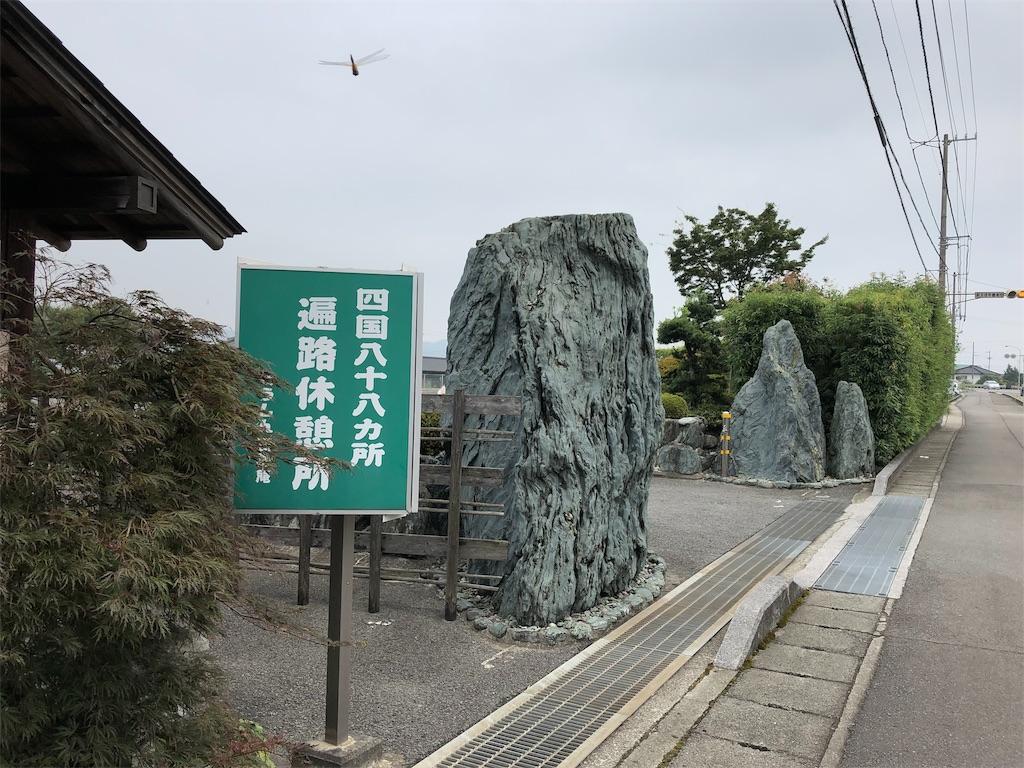f:id:sikakebunko:20190826160148j:image