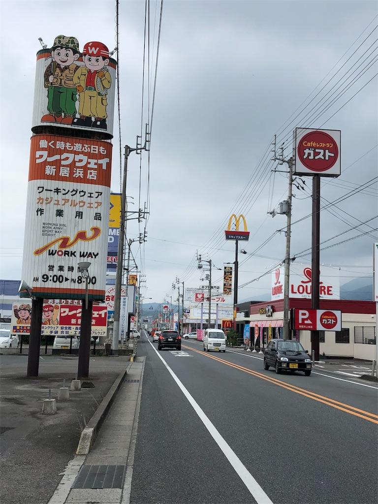 f:id:sikakebunko:20190826160203j:image