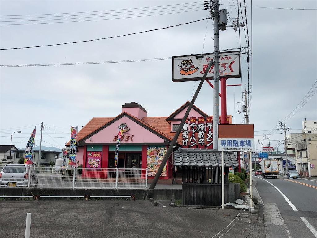 f:id:sikakebunko:20190826160206j:image