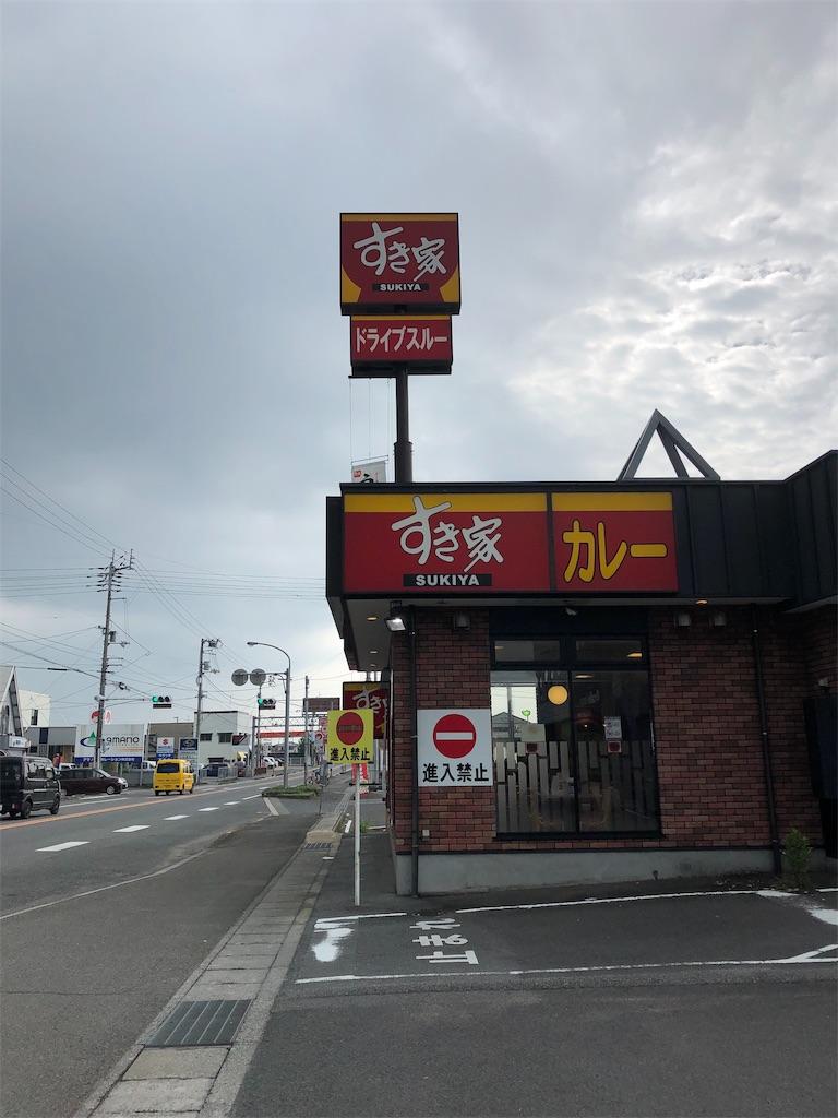 f:id:sikakebunko:20190826160244j:image