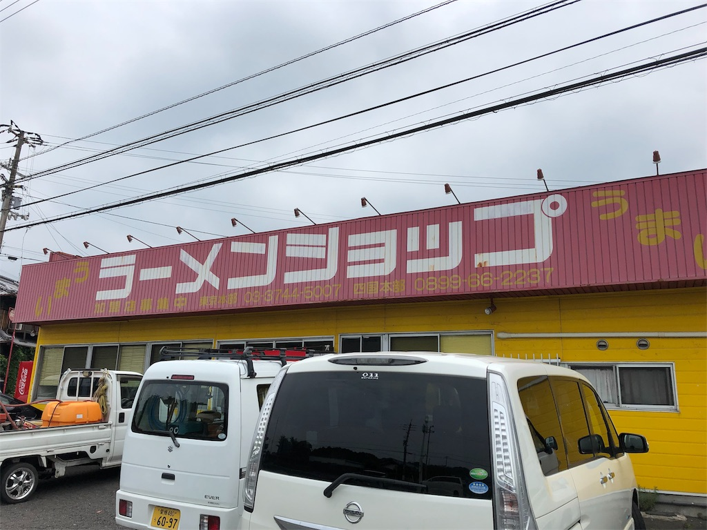 f:id:sikakebunko:20190826160250j:image