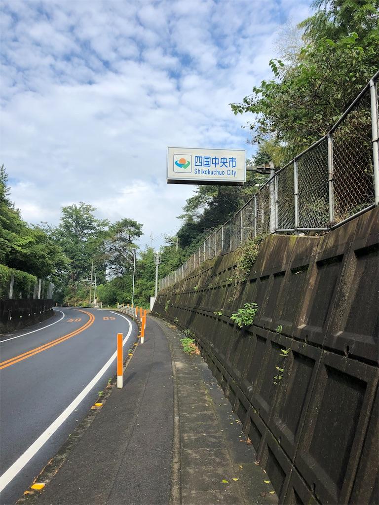 f:id:sikakebunko:20190826160254j:image