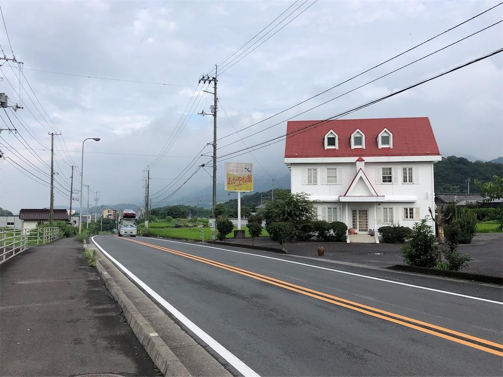f:id:sikakebunko:20190826160306j:image