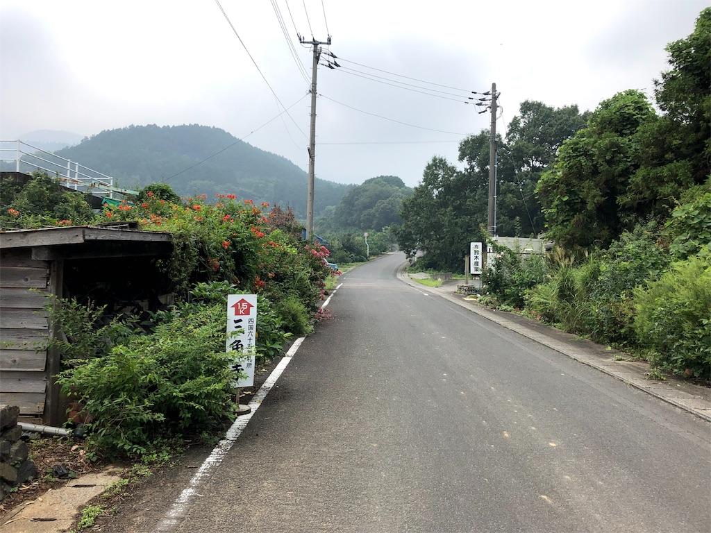 f:id:sikakebunko:20190901124001j:image