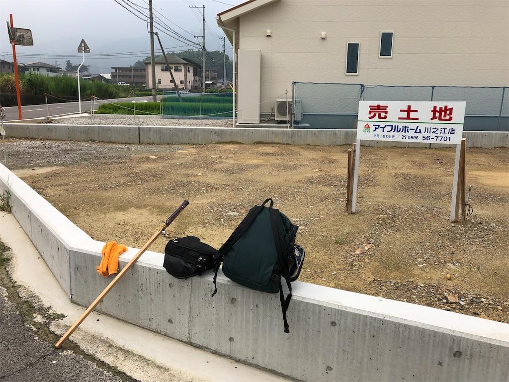 f:id:sikakebunko:20190901124116j:image