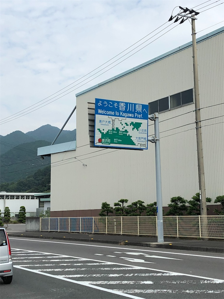 f:id:sikakebunko:20190901124507j:image