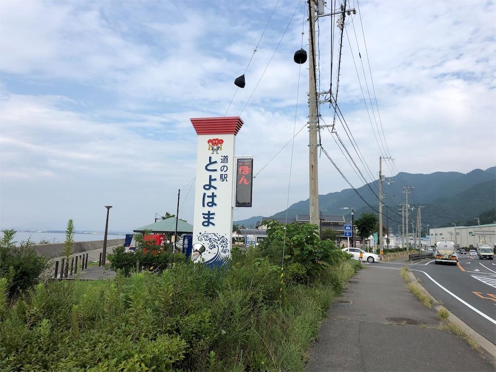 f:id:sikakebunko:20190901124636j:image